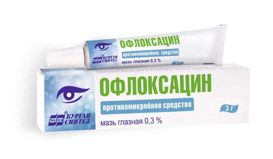 мазь офлоксацин
