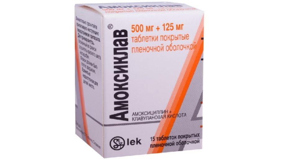 препарат Амоксиклав