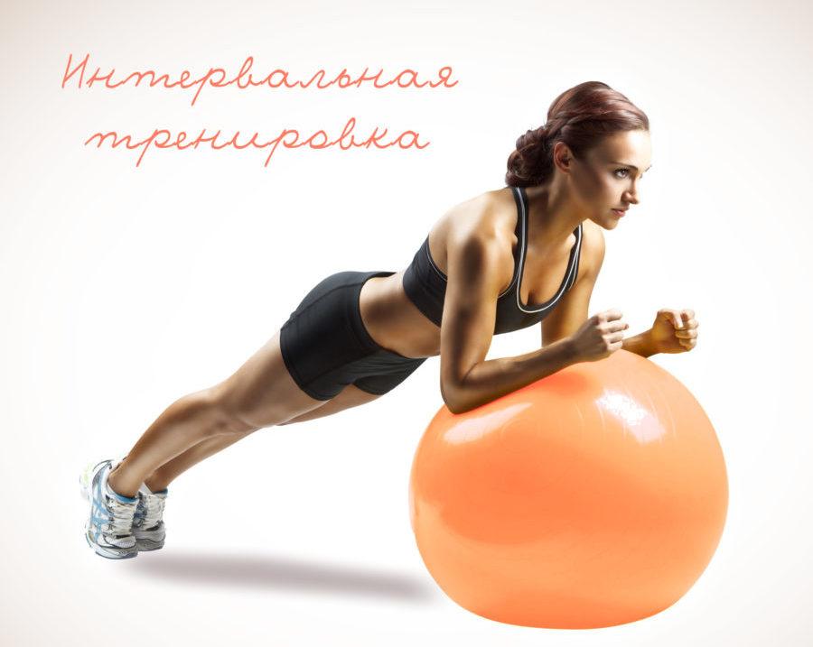 девушка на гимнастическом шаре