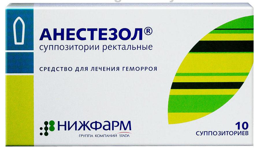Свечи ректальные Анестезол