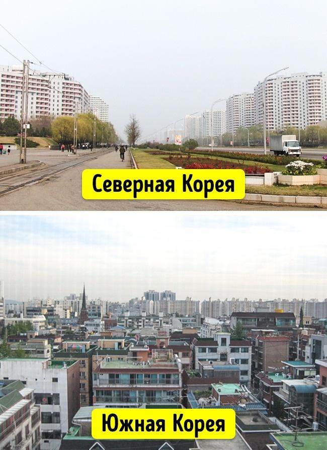 Спальные районы в Северной и Южной Кореи
