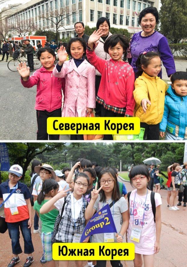Дети Северной и Южной Кореи