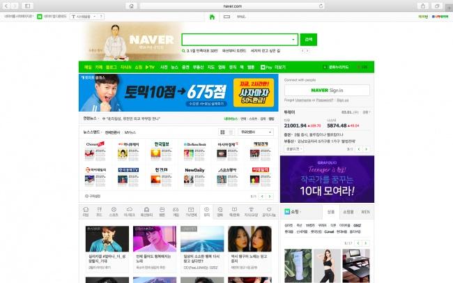 корейский сайт