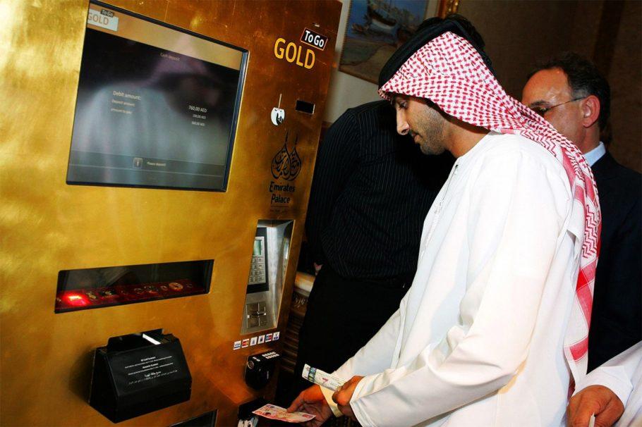 Автомат для продажи золотых слитков