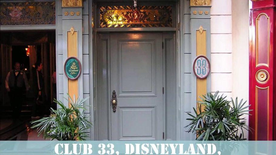 Новоорлеанский «Клуб 33»