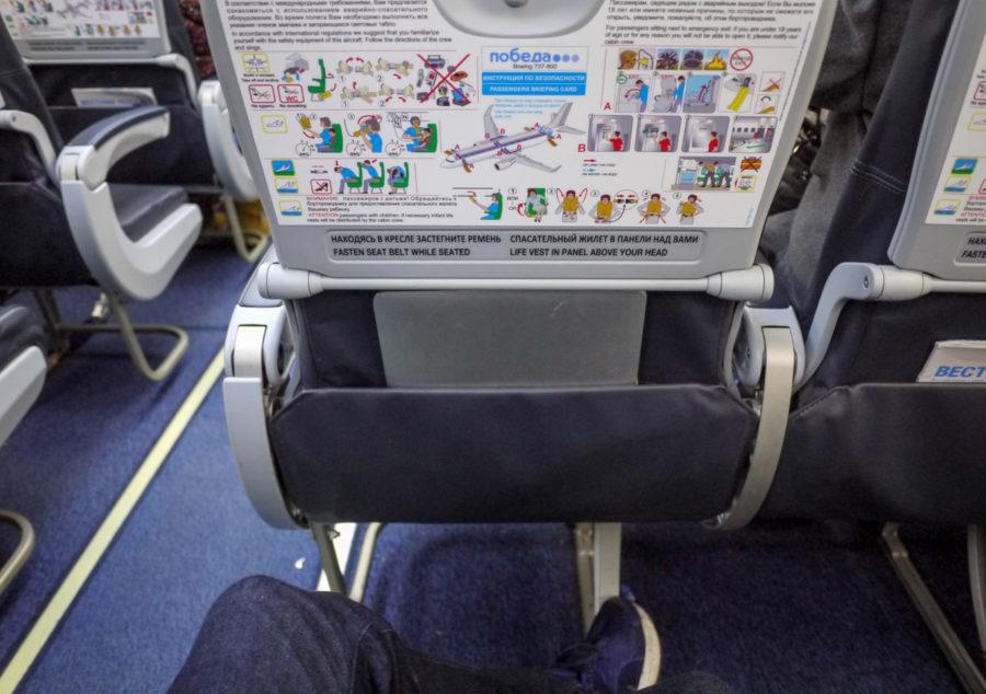 Спинка кресла в самолете