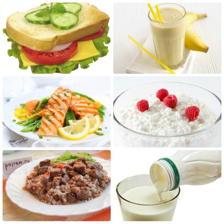 коллаж продукты питания