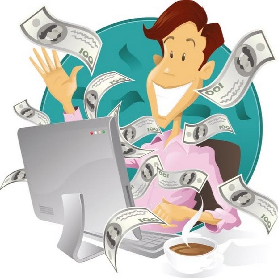 Мотивацией за её выполнение служит получение денег