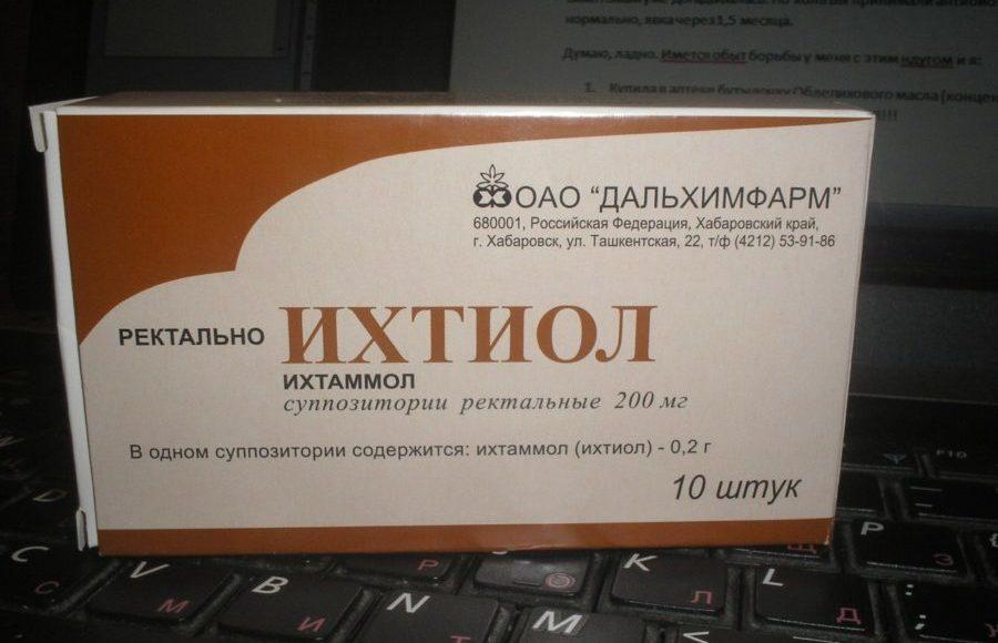 Упаковка супозиториев Ихтиол
