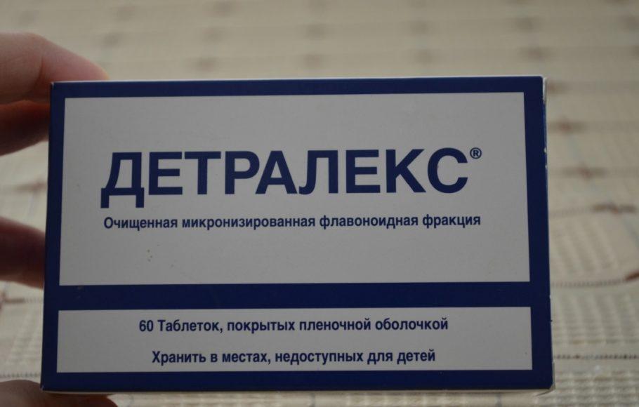упаковка препарата детралекс
