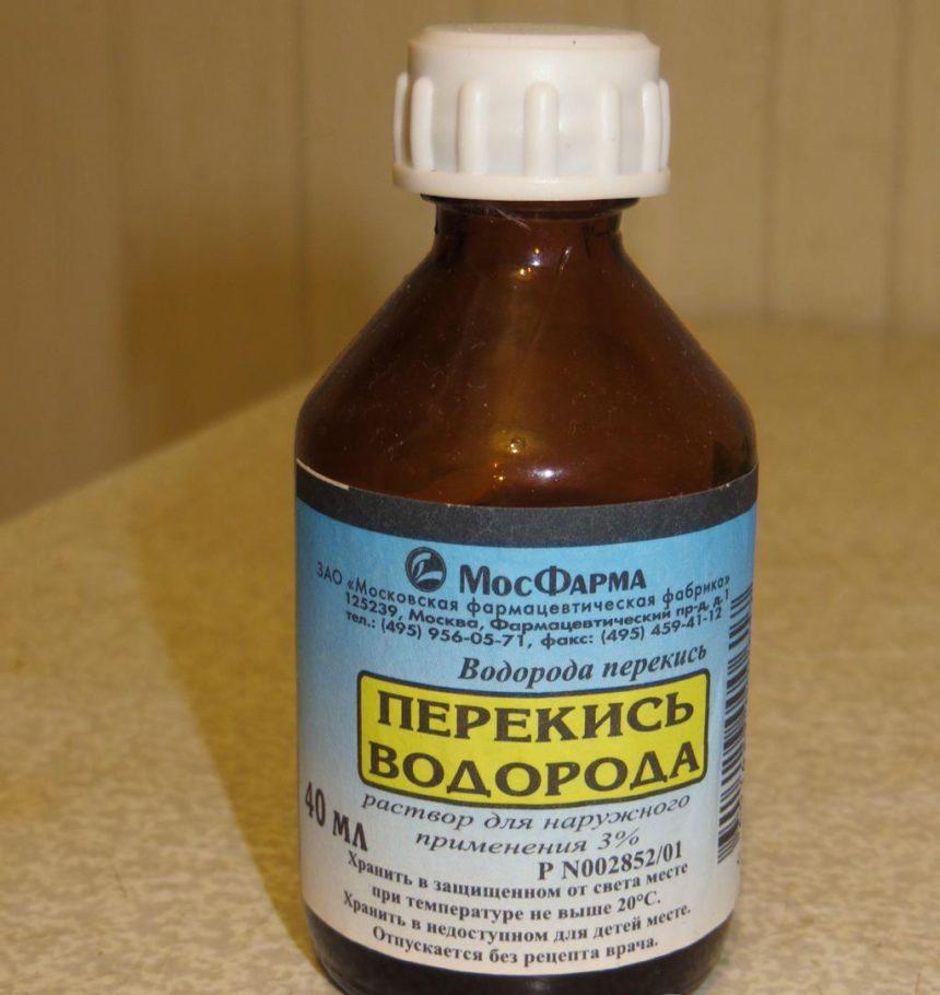 бутылочка перекиси водорода