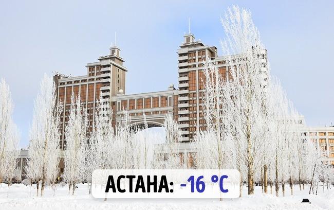 Казахстанская Астана: -16 градусов по Цельсию