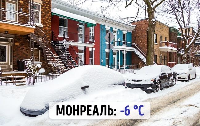 Канадский Монреаль: -6 градусов по Цельсию