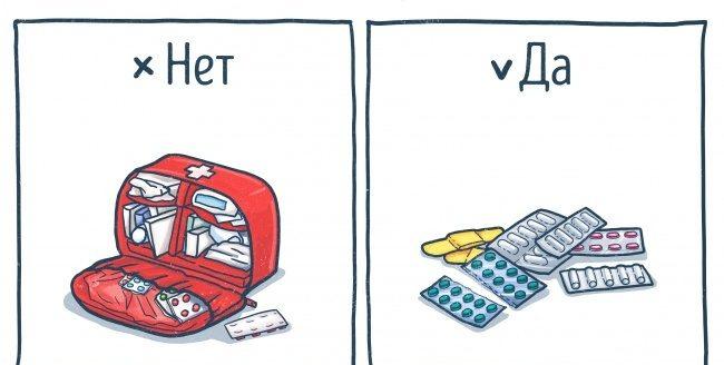 Берите минимум лекарств