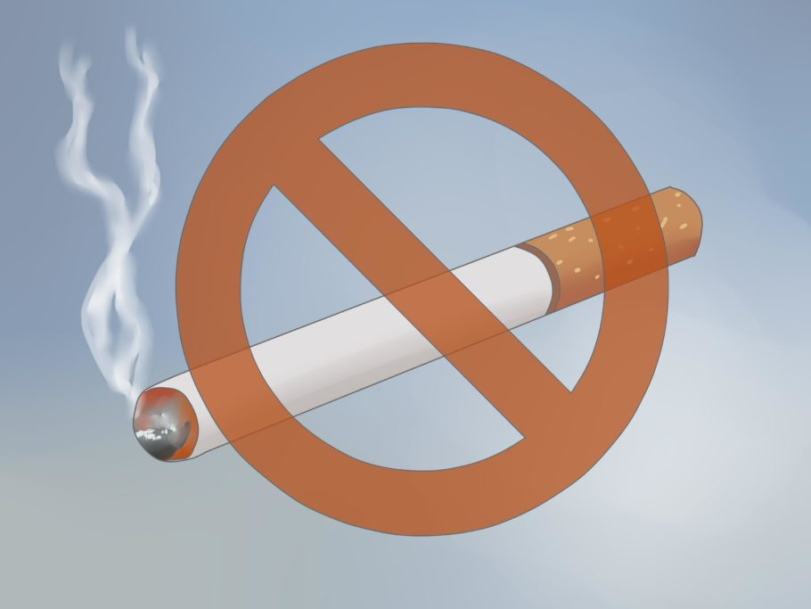перечеркнутая сигарета