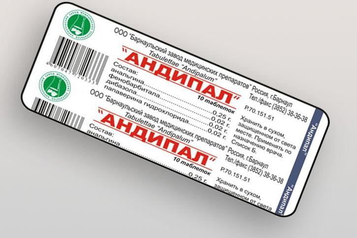 Лекарство способствует оказанию спазмолитического, седативного, вазоспастического и анальгетического воздействия