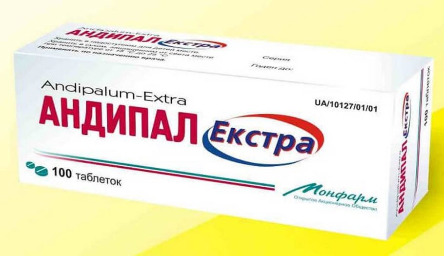 Препарат Андипал выпускается в форме таблеток для внутреннего приема