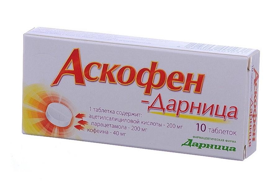 таблетки Аскофен дарница