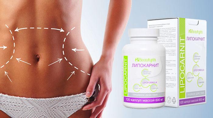 Средство для похудения липокарнит отзывы