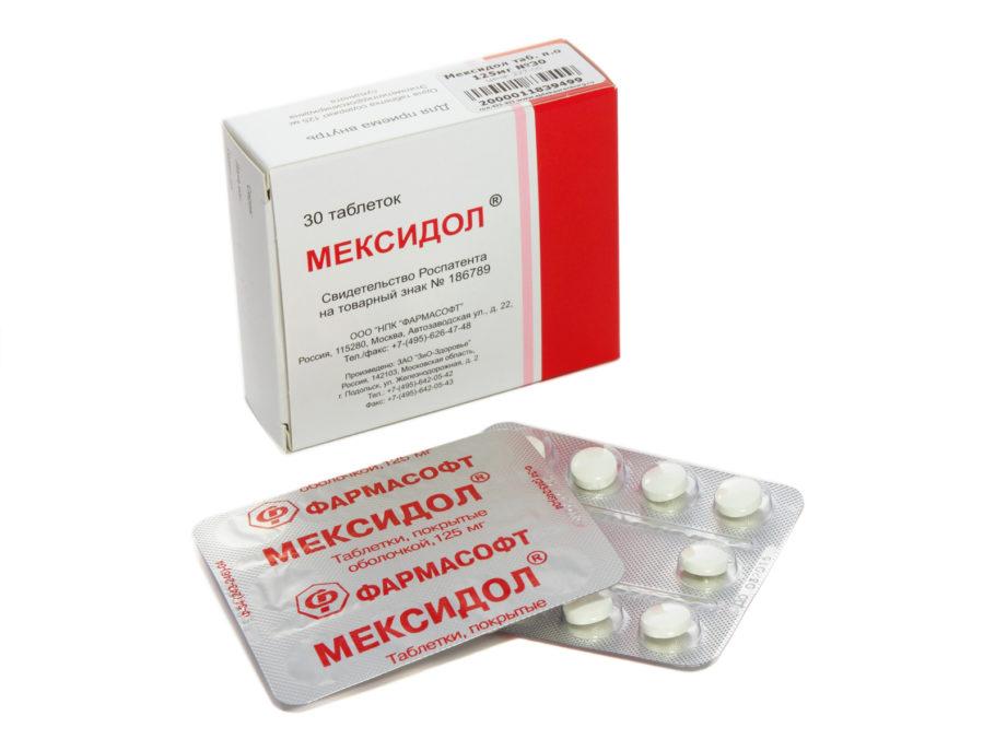 Мексидол таблетки при низком давлении