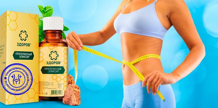 Эликсир Здоров для похудения