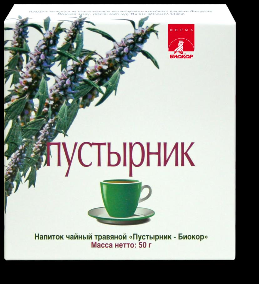 Упаковка чайного напитка Пустырник