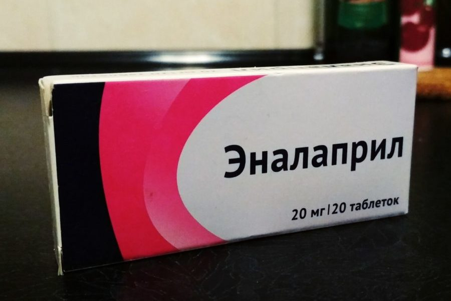Упаковка препарата Эналаприл