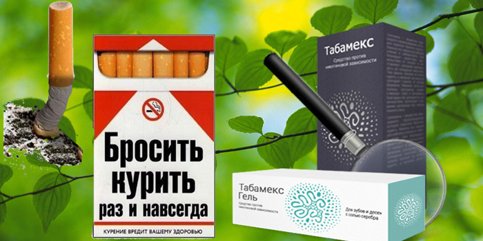 коробка табамекс пачка сигарет