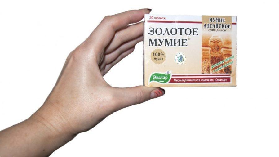 Упаковка мумие в руке