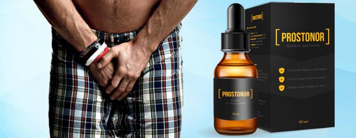 мужчина держится за пах, препарат prostonor
