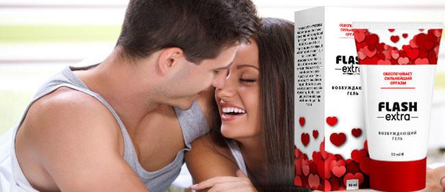 коробка flash extra мужчина и женщина