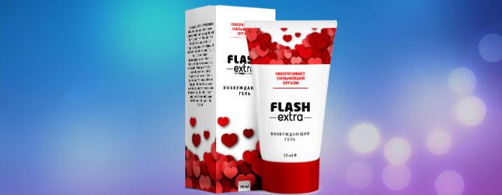 коробка и тюбик flash extra