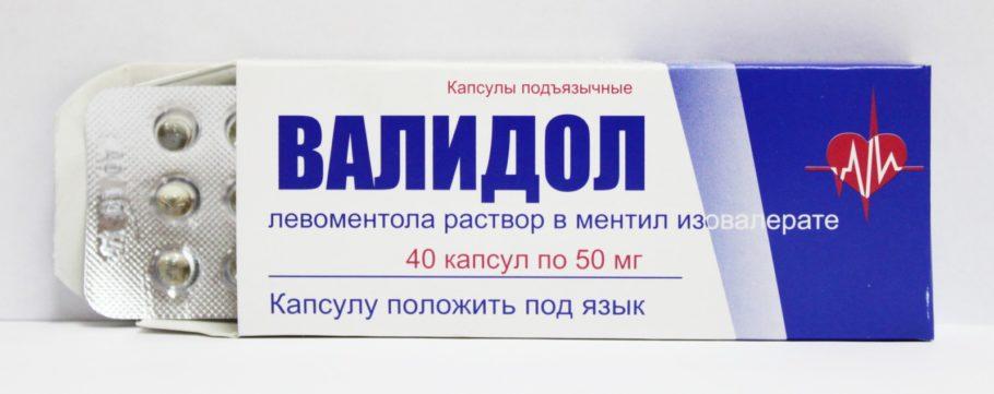 Упаковка подъязычных капсул Валидол