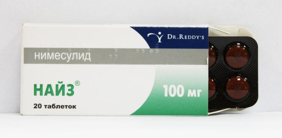 Упаковка таблеток Найз