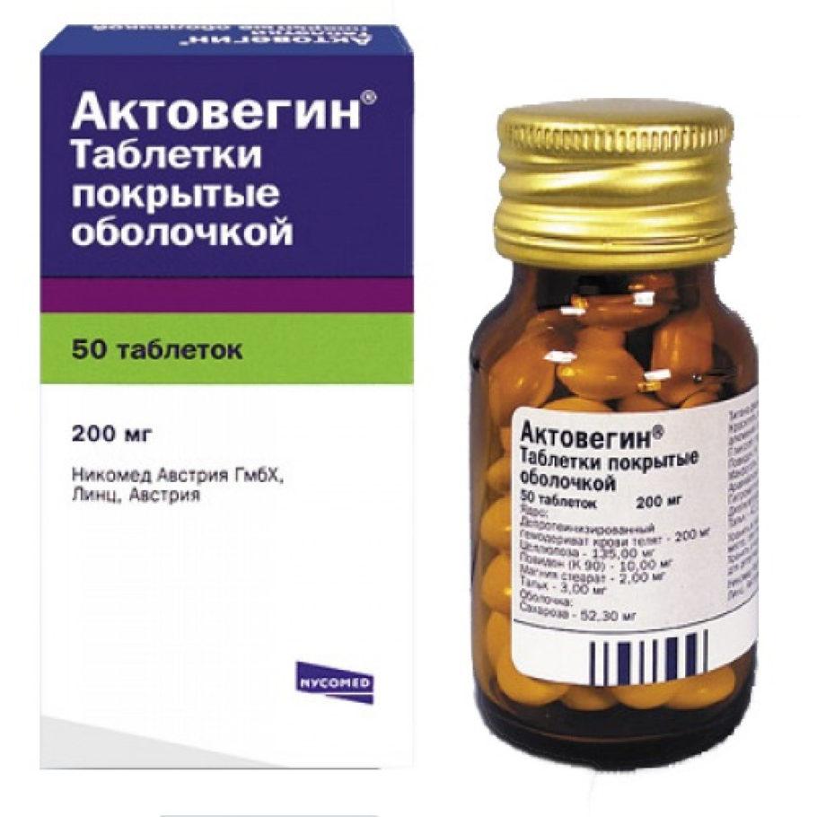 Препарата Актовегин