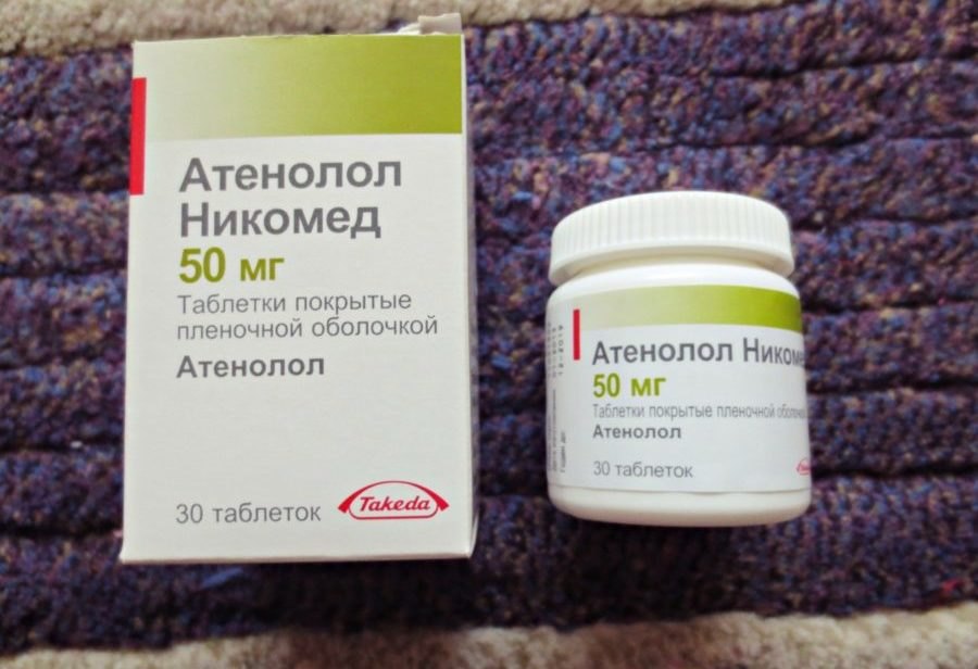 таблетки атенолол никомед