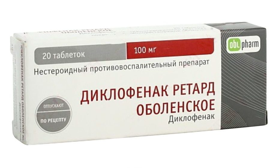таблетки диклофенак ретард оболенское