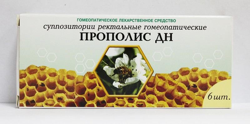 ректальные суппозитории прополис дн