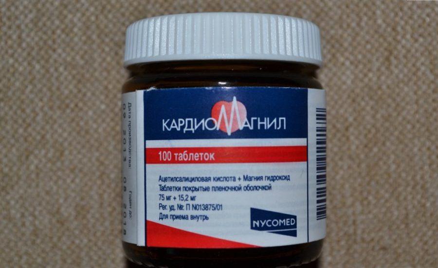 Упаковка таблеток Кардиомагнил