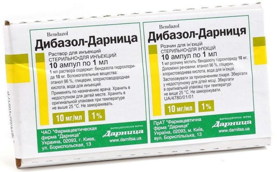 ампулы дибазол-дарница