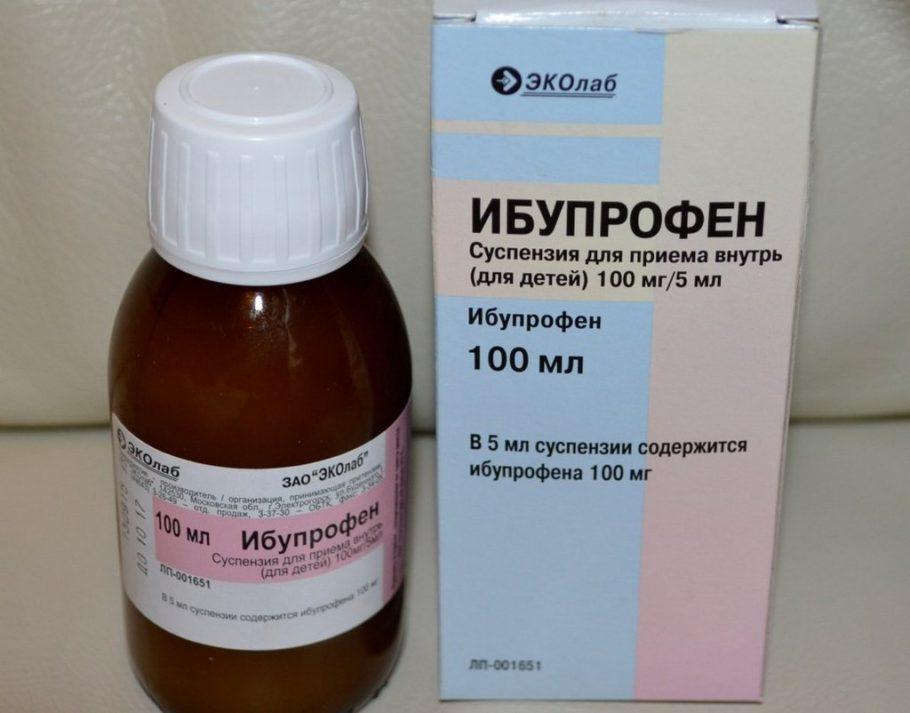 Суспензия Ибупрофен