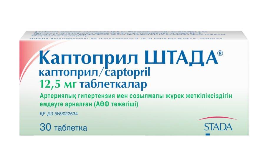 Упаковка таблеток Каптоприл