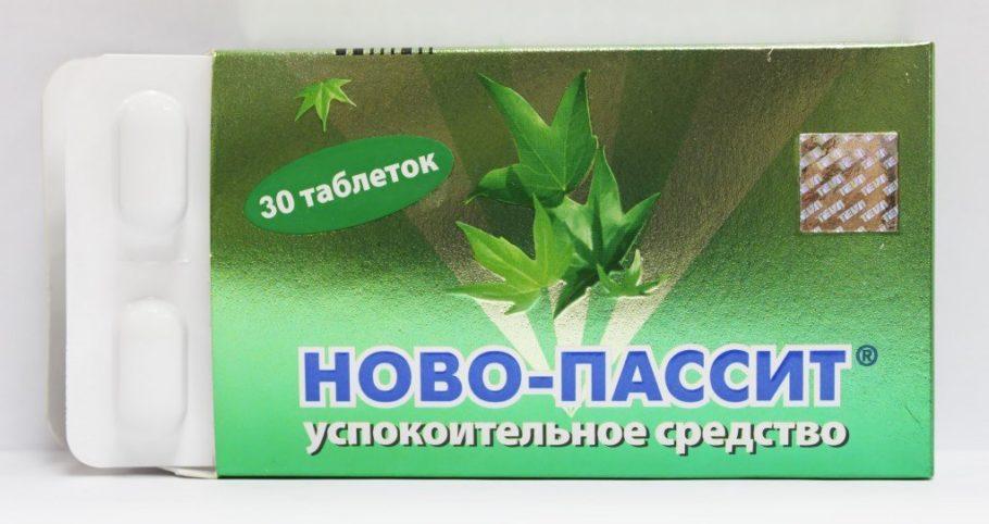 Упаковка успокоительного Ново-Пасит