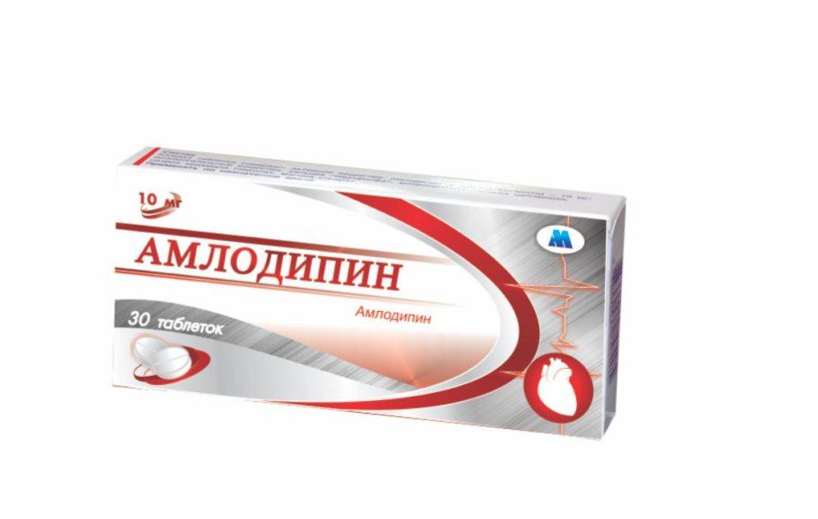 препарат амлодипин