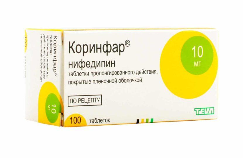 таблетки коринфар