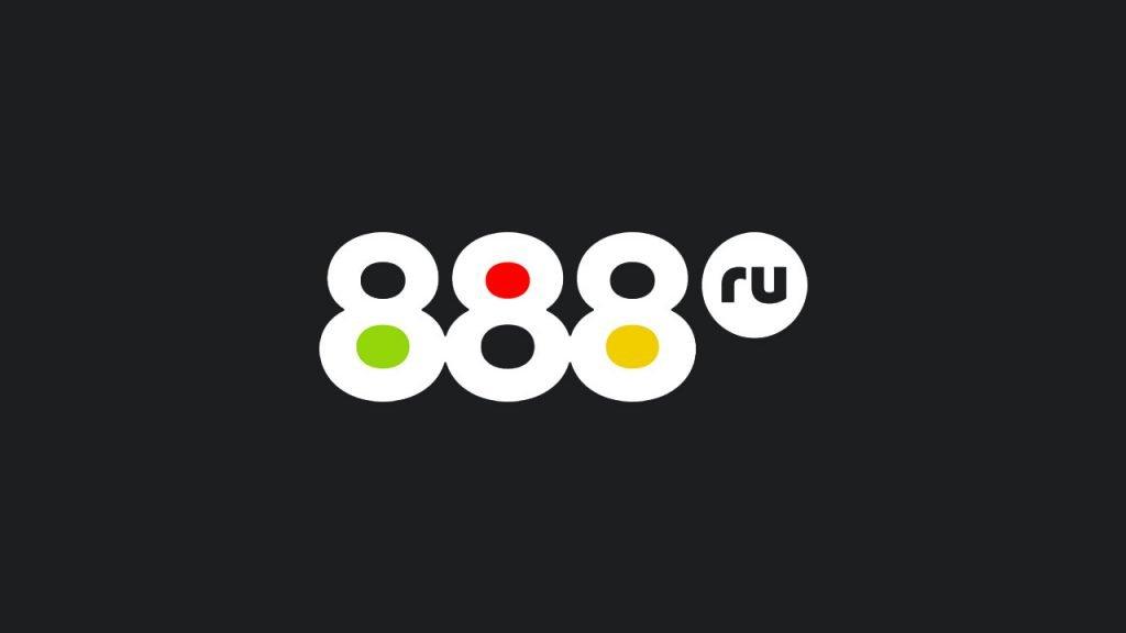 БК 888 запустила упрощенную верификацию через сайт Госуслуг