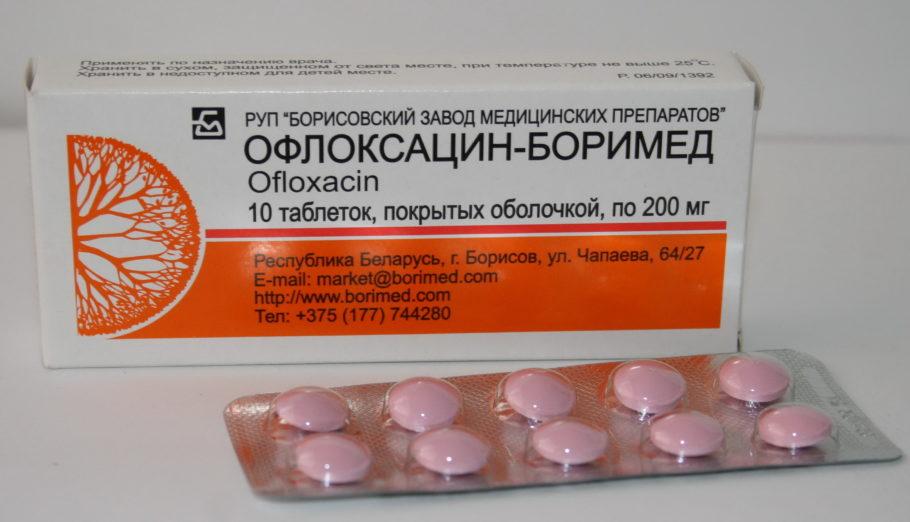 Назначение антибактериальных препаратов возможно только после проведения лабораторных обследований, позволяющих выяснить микробного возбудителя болезни