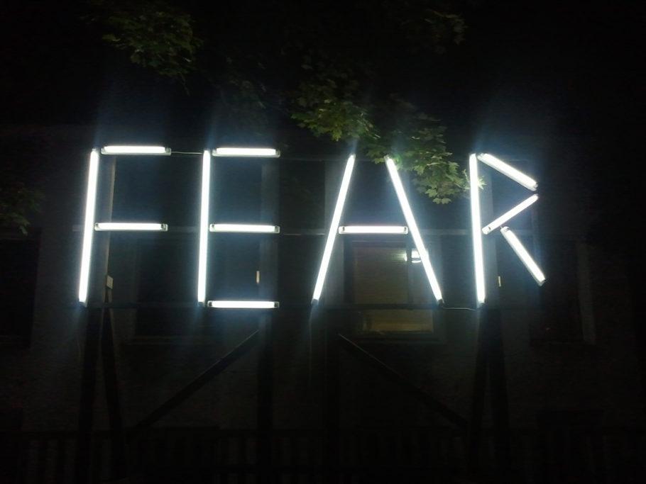 Страх