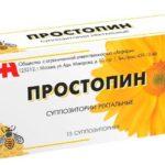 Отечественный препарат Простопин - надежное средство от геморроя
