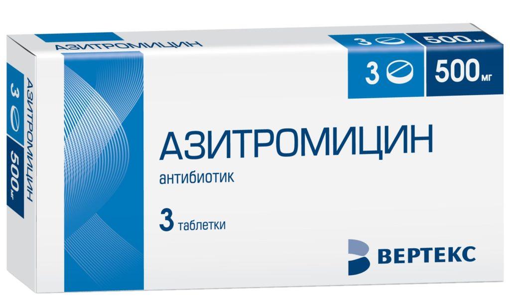 Азитромицин и простатит отзывы